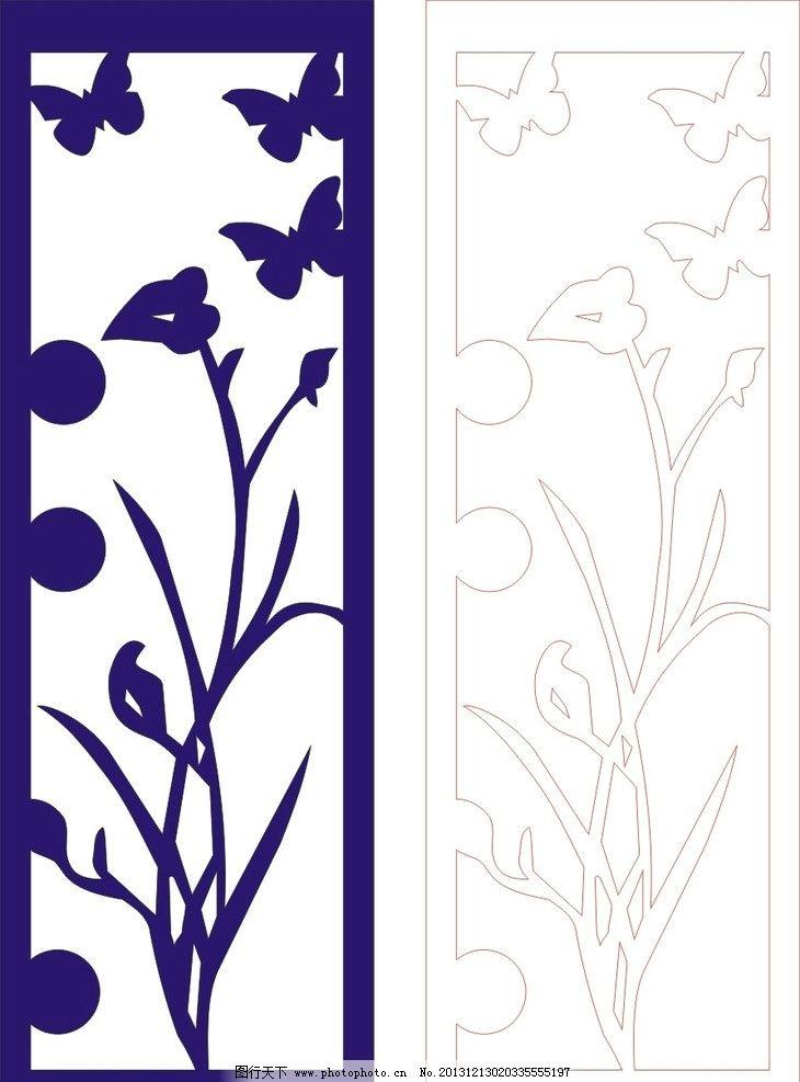 欧式隔断雕花图片,屏风 欧式雕花 欧式线条 花纹花边