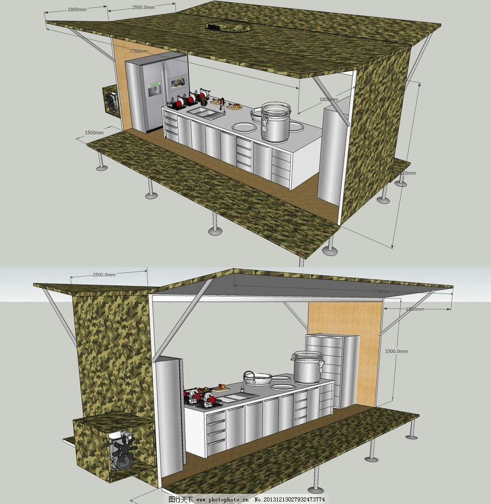 厨房房车 厨房迷彩房车 户外厨房 厨房效果图 移动集装箱 室内设计