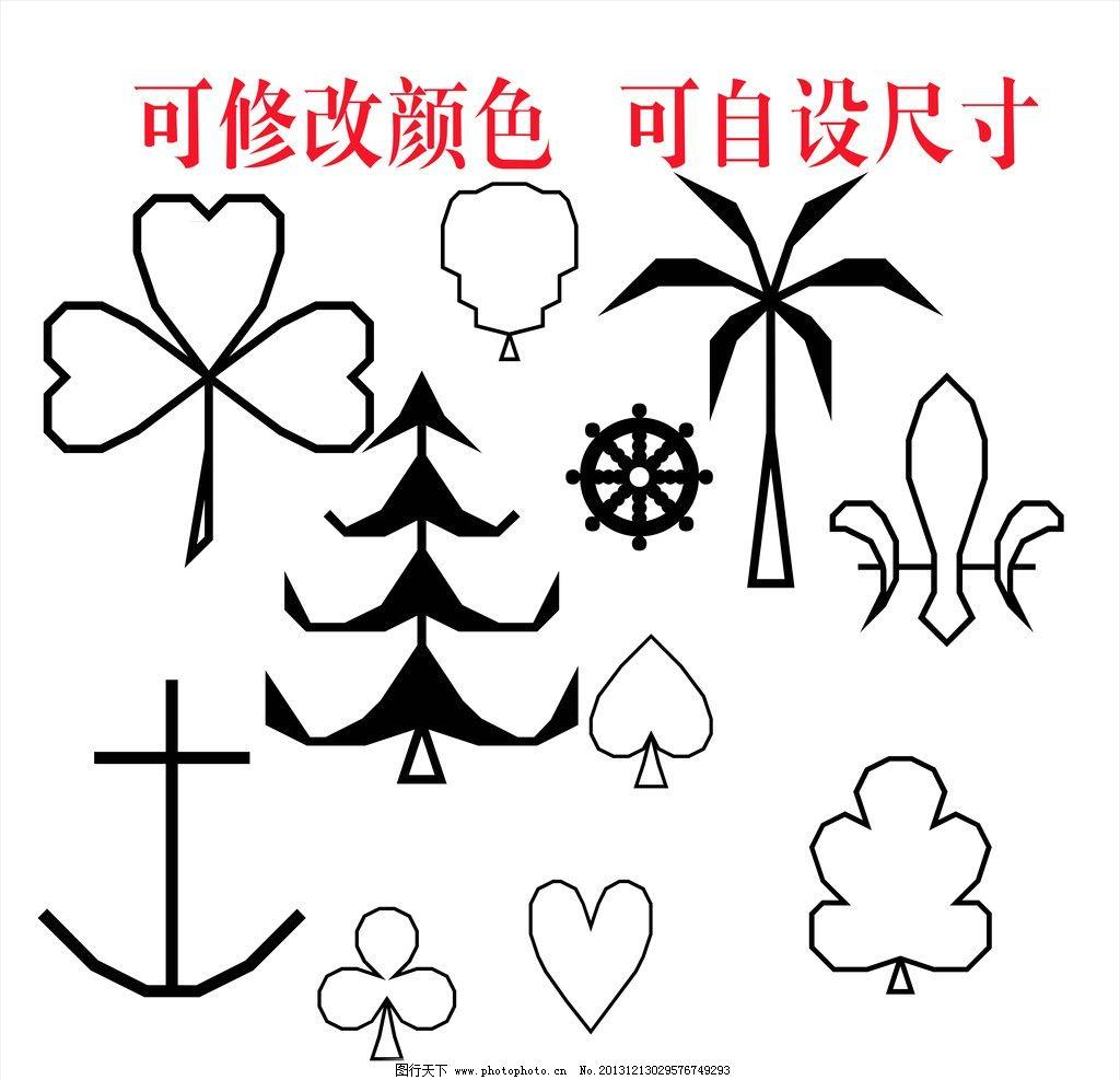圣诞树简笔 椰子树等 圣诞树简笔画