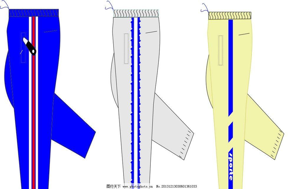裤子 运动裤 长裤 裤模板下载 服装设计 广告设计 矢量 cdr