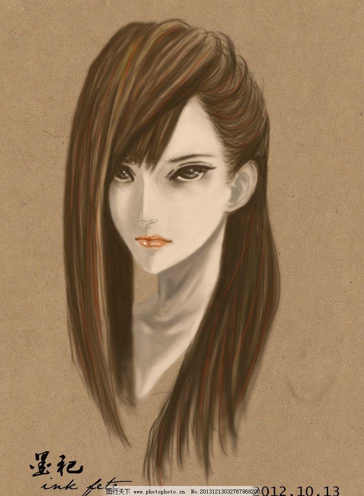 手绘插画 手绘 插画 人物 美女 绘画 手绘板 素材 psd分层素材 源文件