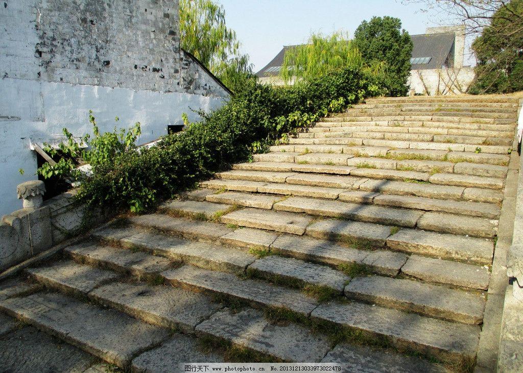 石板桥 桥 树木 古老石板 古镇桥面 国内旅游 旅游摄影 摄影 180dpi