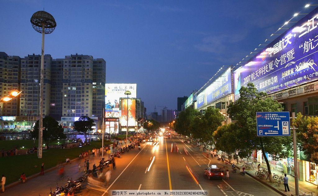 城市夜景图片真实图片