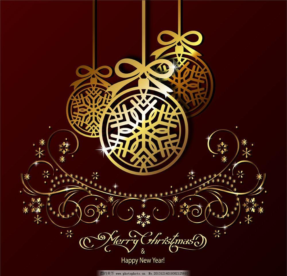 圣诞 圣诞背景 新年背景 圣诞球 雪花 欧式花纹 金色 圣诞节装饰素材