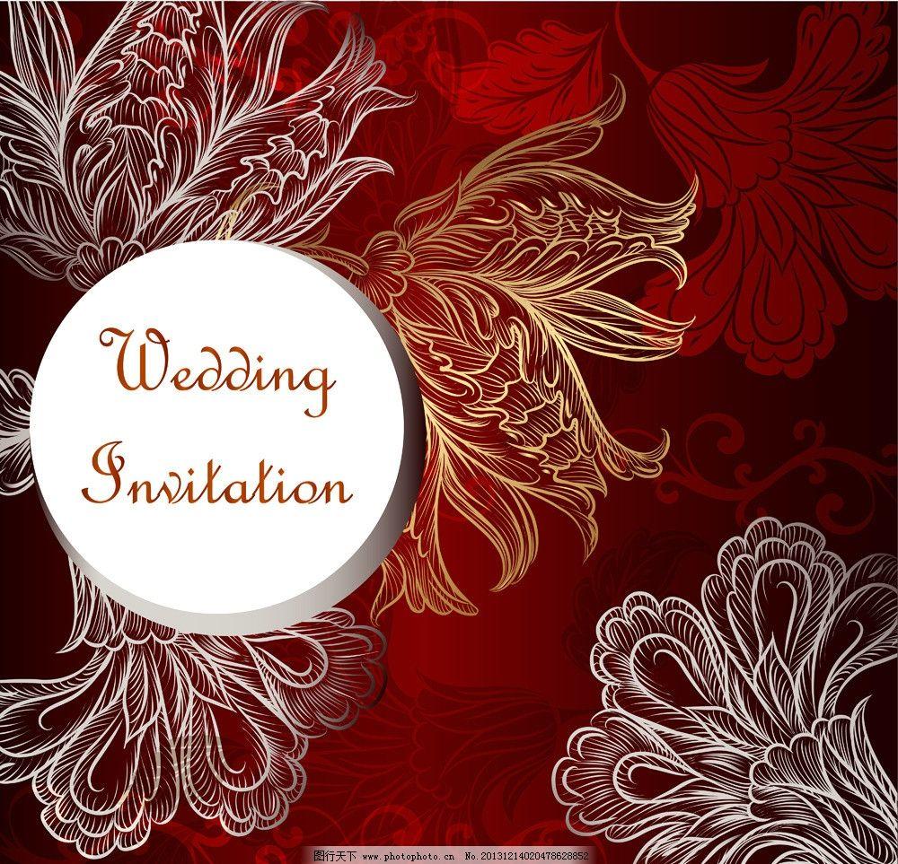 婚礼邀请卡 手绘花卉 花卉 卡通背景 花边 名片 文本框 花纹花卉邀请