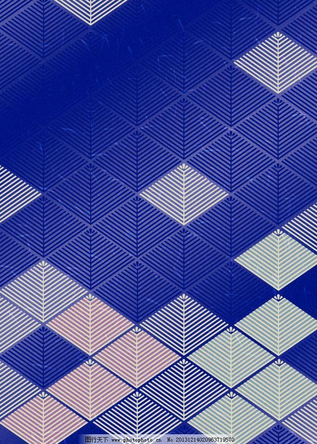 菱形贴砖视频图解