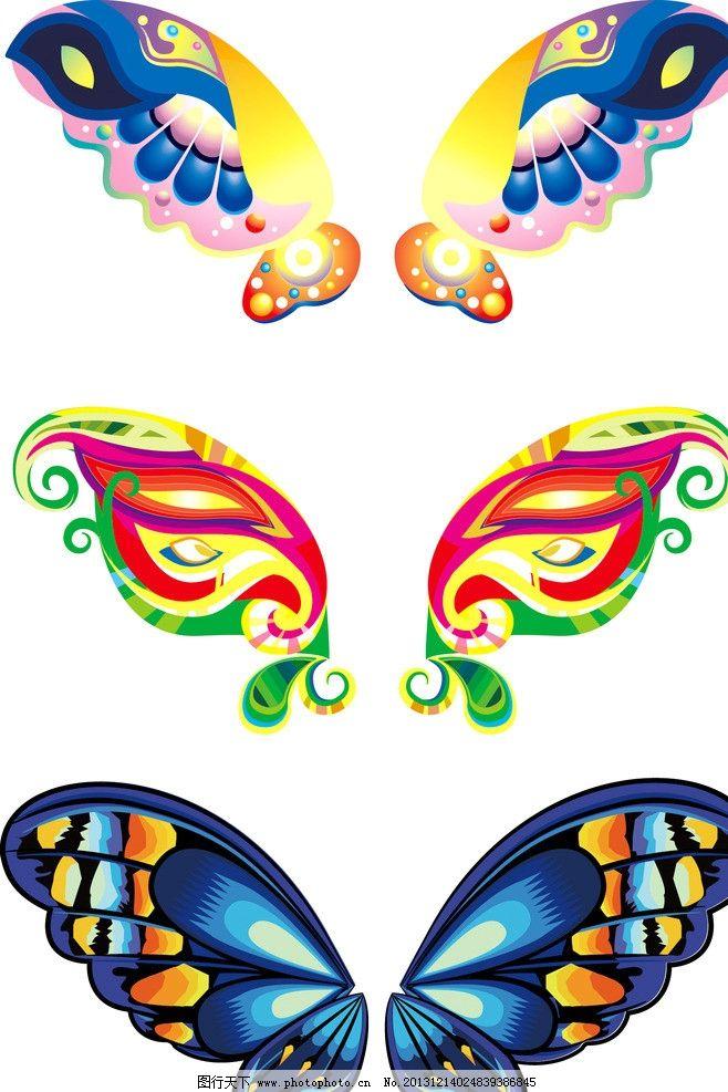 蝴蝶翅膀 翅膀 蝴蝶 矢量 梦幻 面具 花仙子 昆虫 生物世界 ai