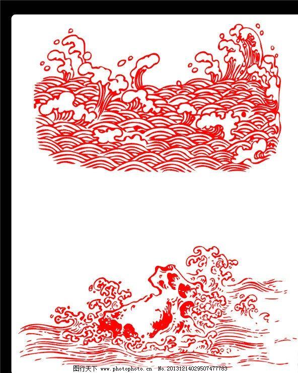 波涛 大海 自然风景 自然景观 苍海海浪 水花海浪 底纹背景 底纹边框