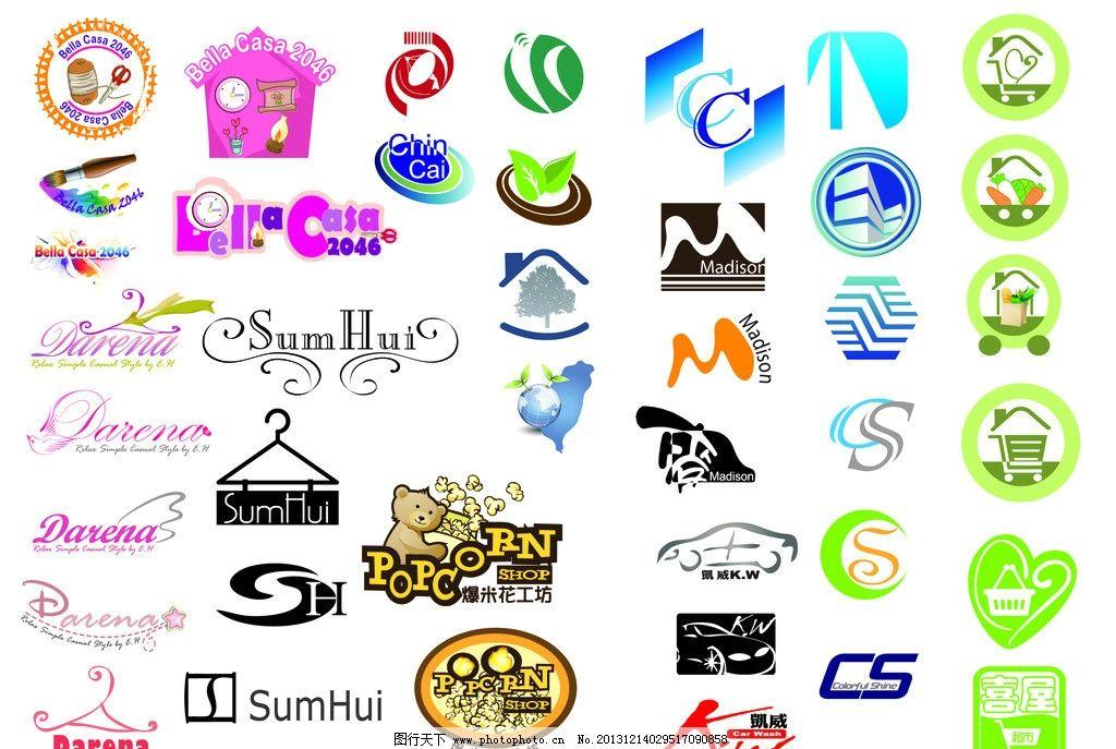 logo大全圖片_設計案例_廣告設計_圖行天下圖庫
