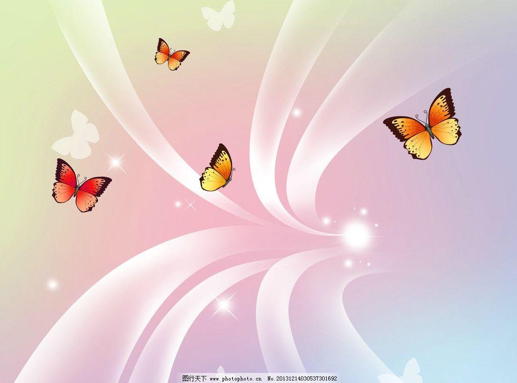 蝴蝶 彩色背景 粉色 唯美图 无框画 壁画 素材 其他 动漫动画 设计