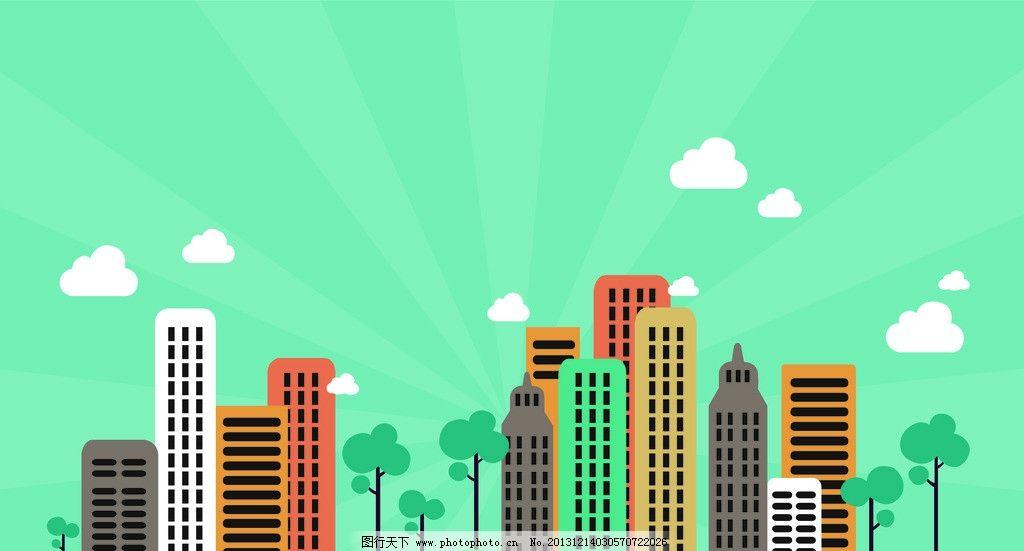 卡通城市背景 卡通城市 城市背景 卡通 卡通建筑 高楼大厦 漫画城市