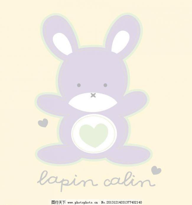 小兔子 卡通 儿童 印花 动物印花 卡通画 t恤印花 儿童印花 图案 图形