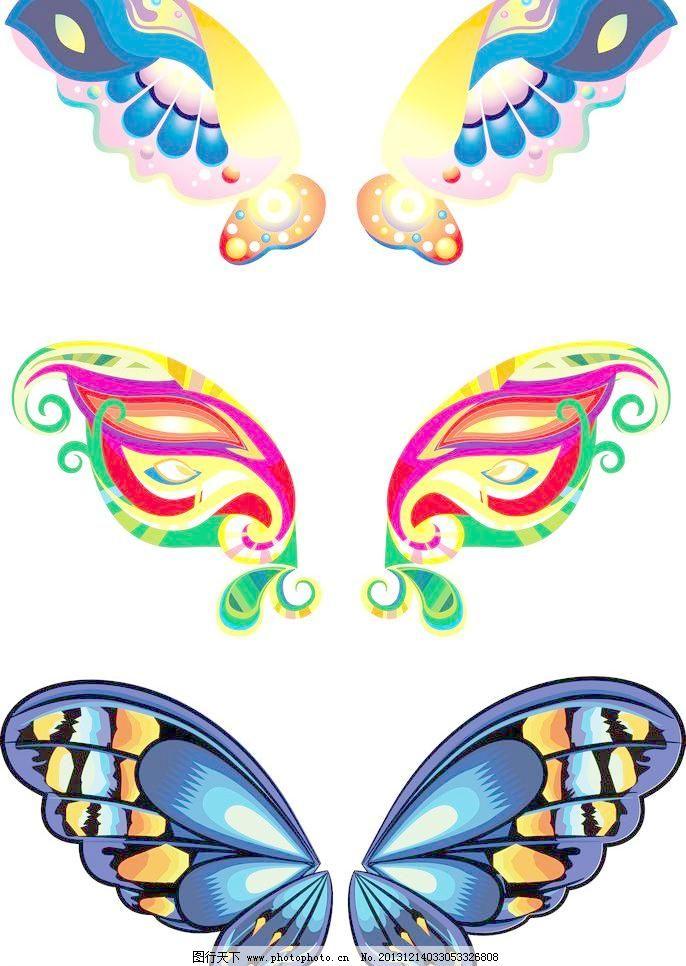 蝴蝶翅膀矢量素材