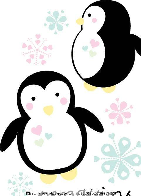 企鹅 卡通 儿童 小企鹅 花纹 印花 卡通画 t恤印花 儿童印花 图案