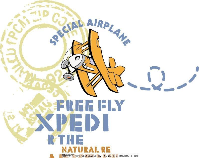 童机票票标准_飞机 滑翔机 卡通 儿童 卡通画 儿童印花 图案 图形设计 创意插画