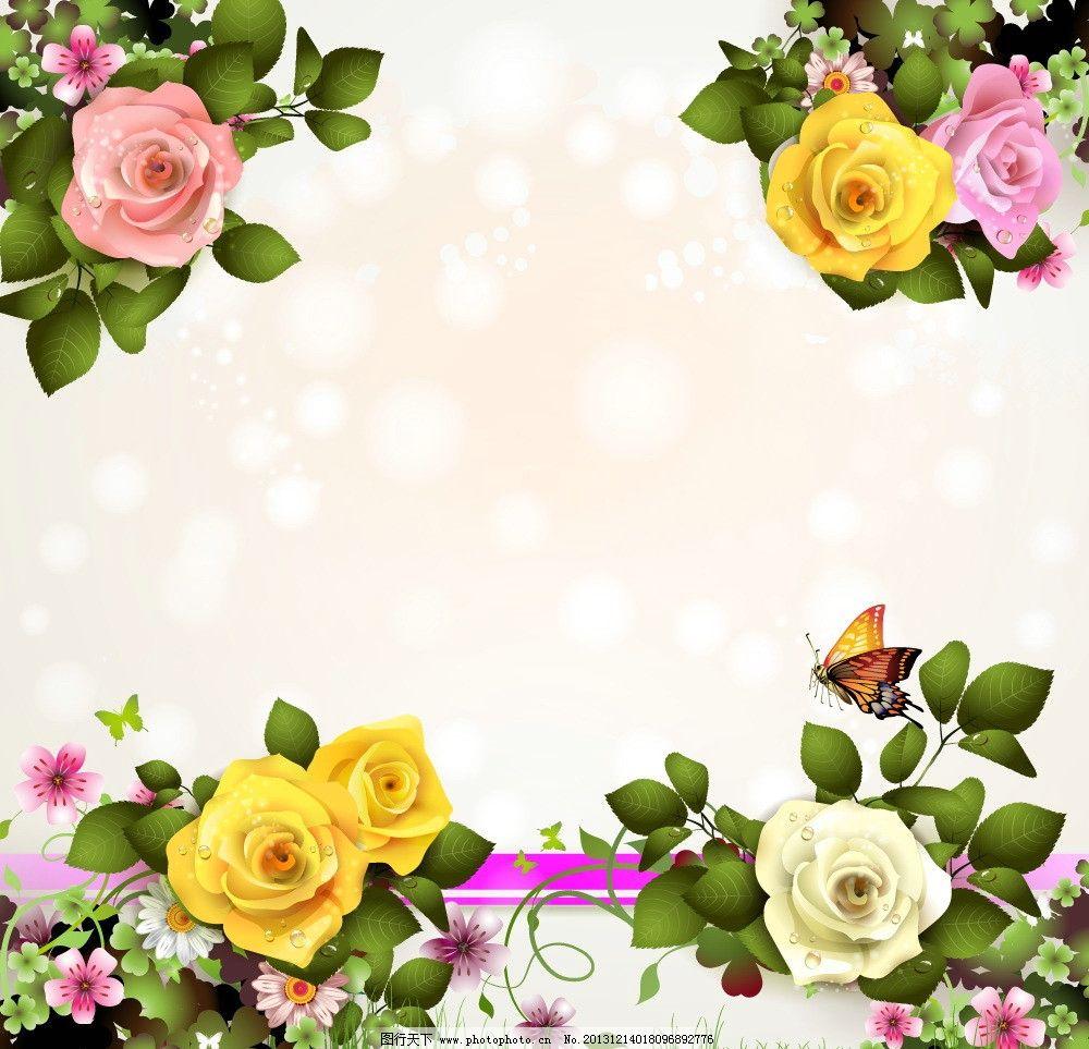 手绘玫瑰花 玫瑰 手绘 玫瑰花 绿叶 水珠 蝴蝶 潮流花纹 线条花纹
