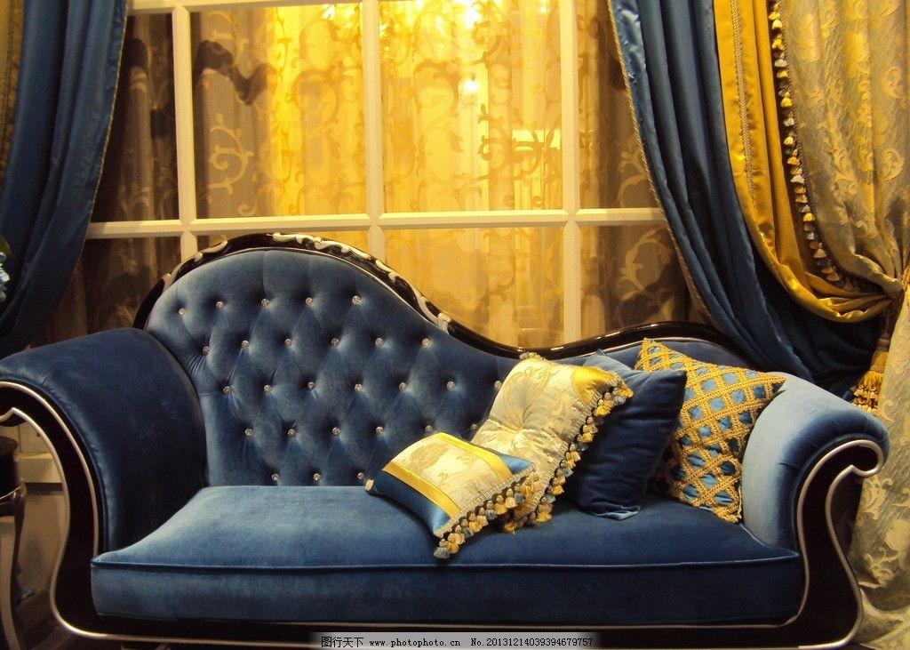 欧式沙发 欧式家具 沙发 抱枕 窗帘 布艺 室内摄影 建筑园林 摄影 72图片