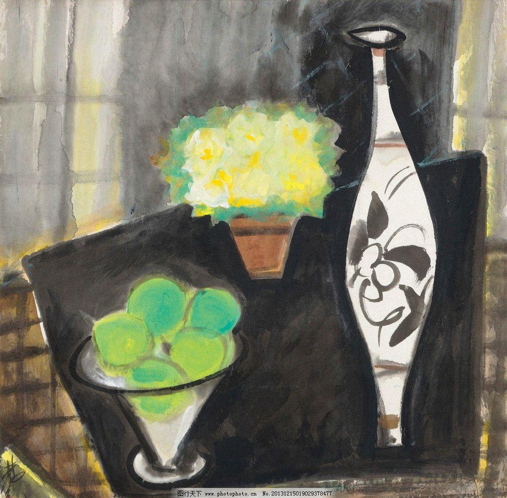 花果静物 林风眠 油画 瓶花 香梨 菊花 静物 写生 绘画书法 文化艺术