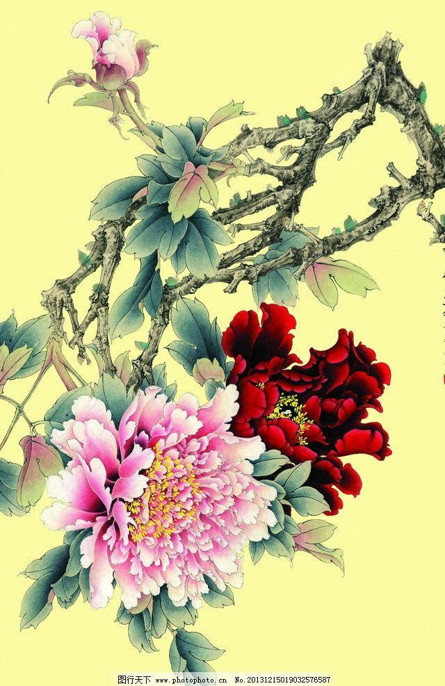 倚红偎翠图 美术 中国画 工笔画 牡丹画 牡丹花 国画艺术 绘画书法