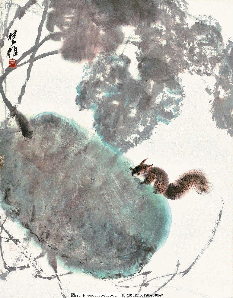 田园清趣 方楚雄 国画 松鼠 冬瓜 写意 水墨画 中国画 绘画书法 文化