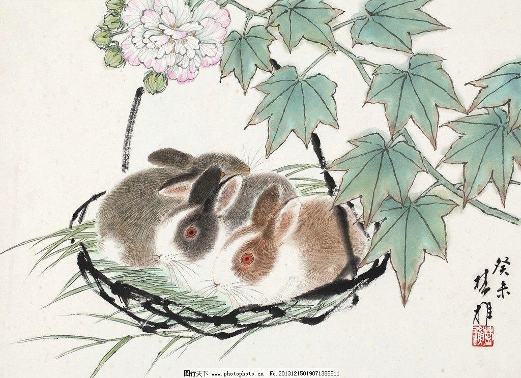 花阴 方楚雄 国画 兔 兔子 卯兔 写意 水墨画 中国画 绘画书法 文化