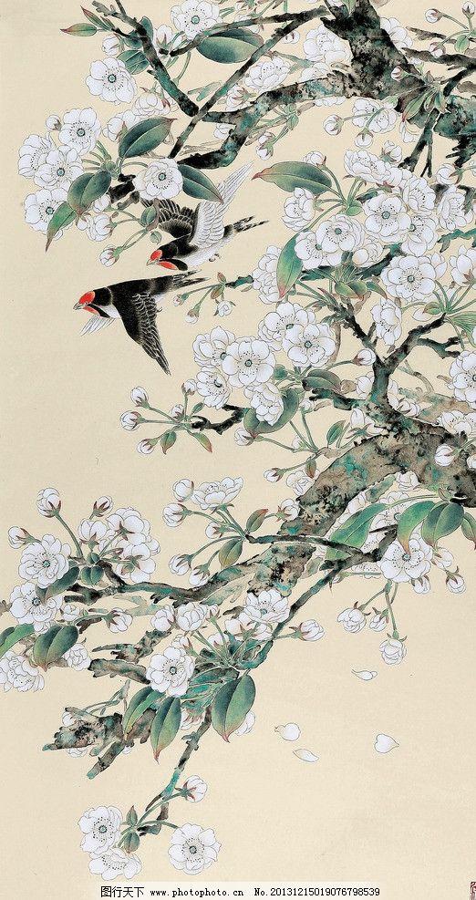 梨花飞雀 美术 中国画 工笔画 花鸟画 梨花 鸟儿 国画艺术 绘画书法