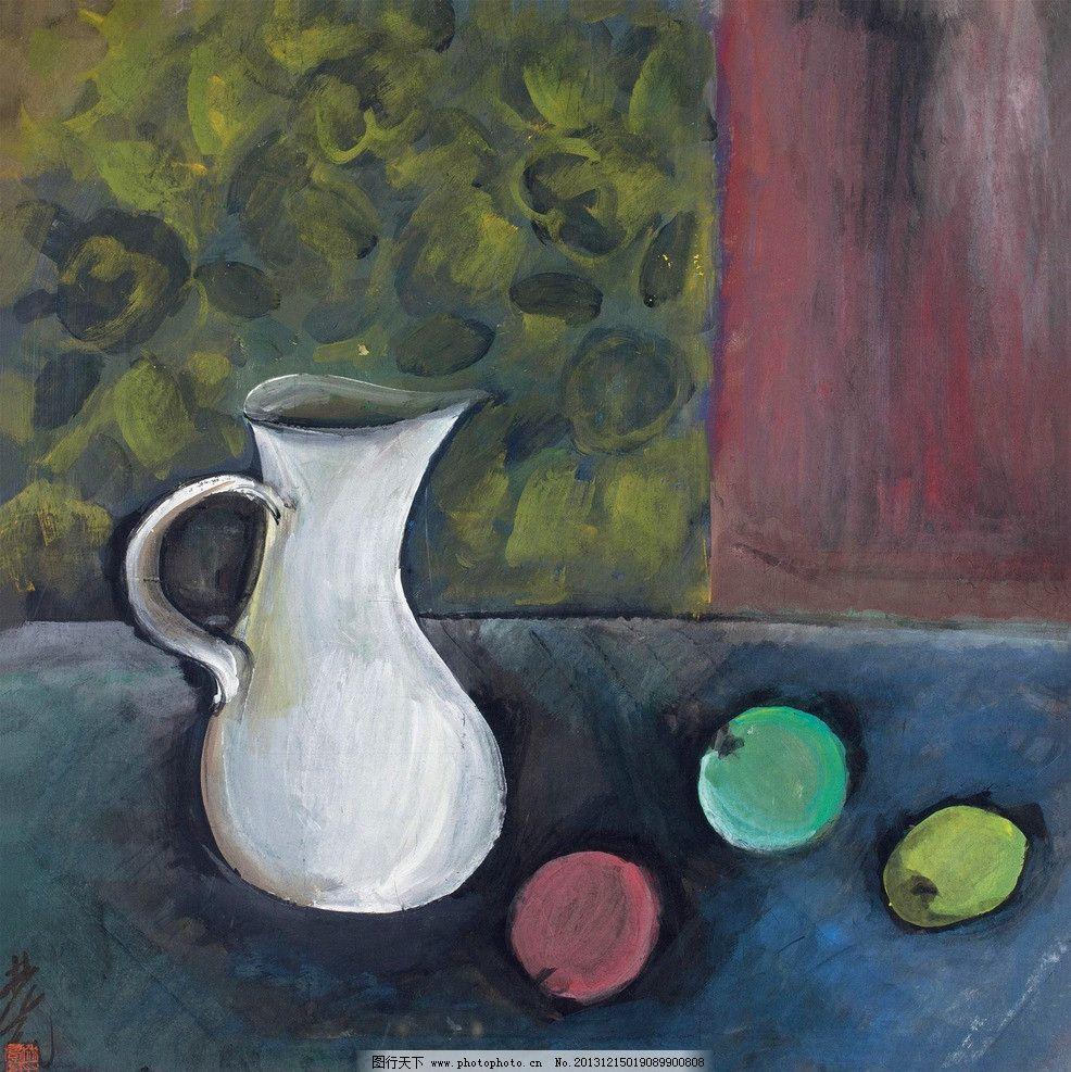 静物 油画 林风眠 水果 白瓶 写生 绘画书法 文化艺术 国画 设计 100d