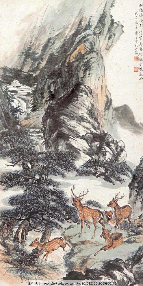 乐寿图 孔小瑜 国画 梅花鹿 松树 中国画 绘画书法 文化艺术 设计 100