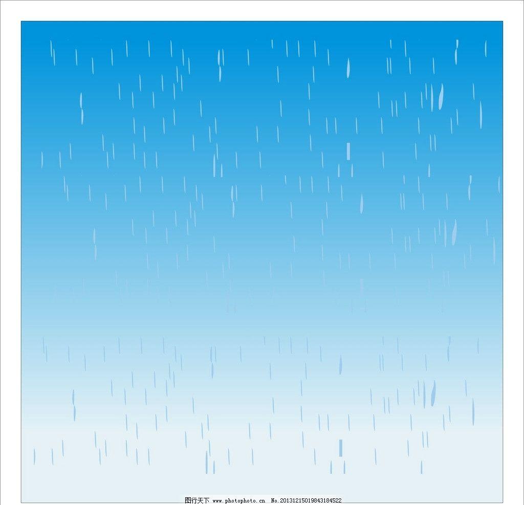 下雨 花纹 图案 背景 圆圈