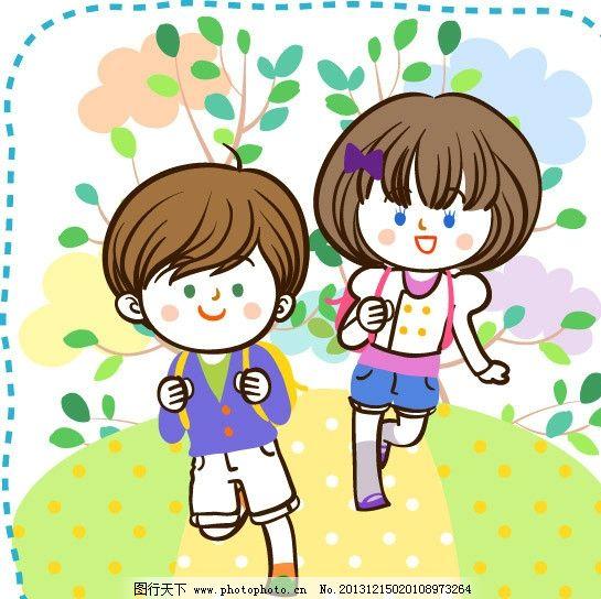 上学 上学路 学生 学校 书包 背书包 女孩 同学 男孩 儿童 卡通 童趣