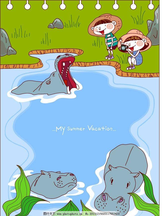 河马 动物园 拍照 游乐园 梦境乐园 卡通乐园 儿童绘画 卡通插画