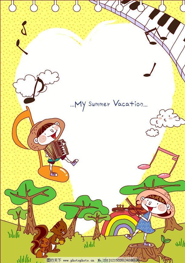 梦境乐园 卡通乐园 儿童绘画 卡通插画 卡通人物 卡通形象 铅笔画