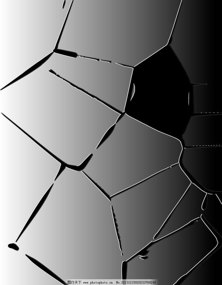 黑白纹理素材 黑白底纹 背景素材 肌理背景 背景底纹 底纹边框 设计