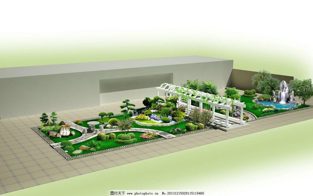 庭院景观 花架 假山 景石 石桌凳 园路 景观设计 环境设计 设计 150