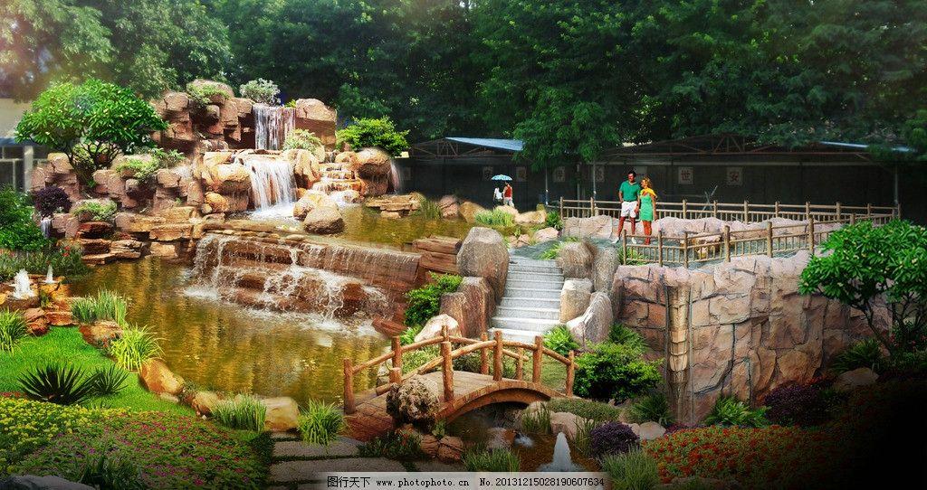 假山流水 小桥 水池 景观        塑石跌水 景观设计 环境设计 设计