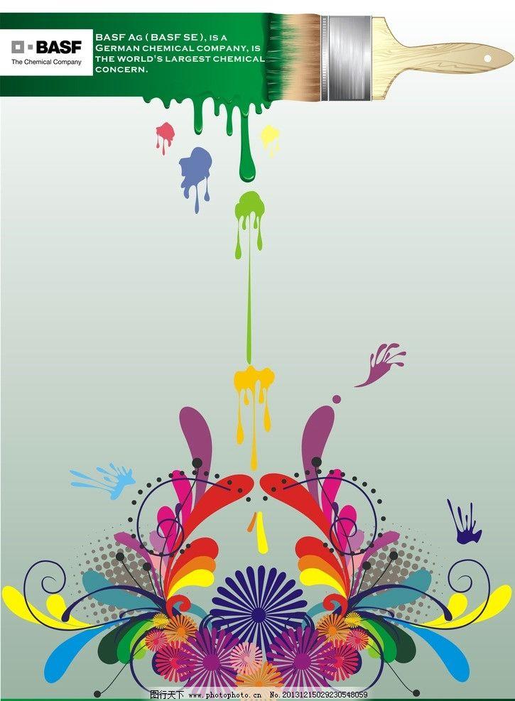 油漆广告招贴设计图片