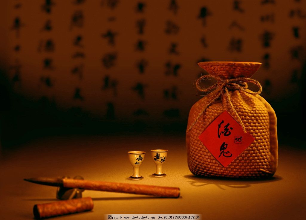 酒鬼酒宣传页 文化 古代 酒杯 毛笔 红光 白酒 广告设计模板