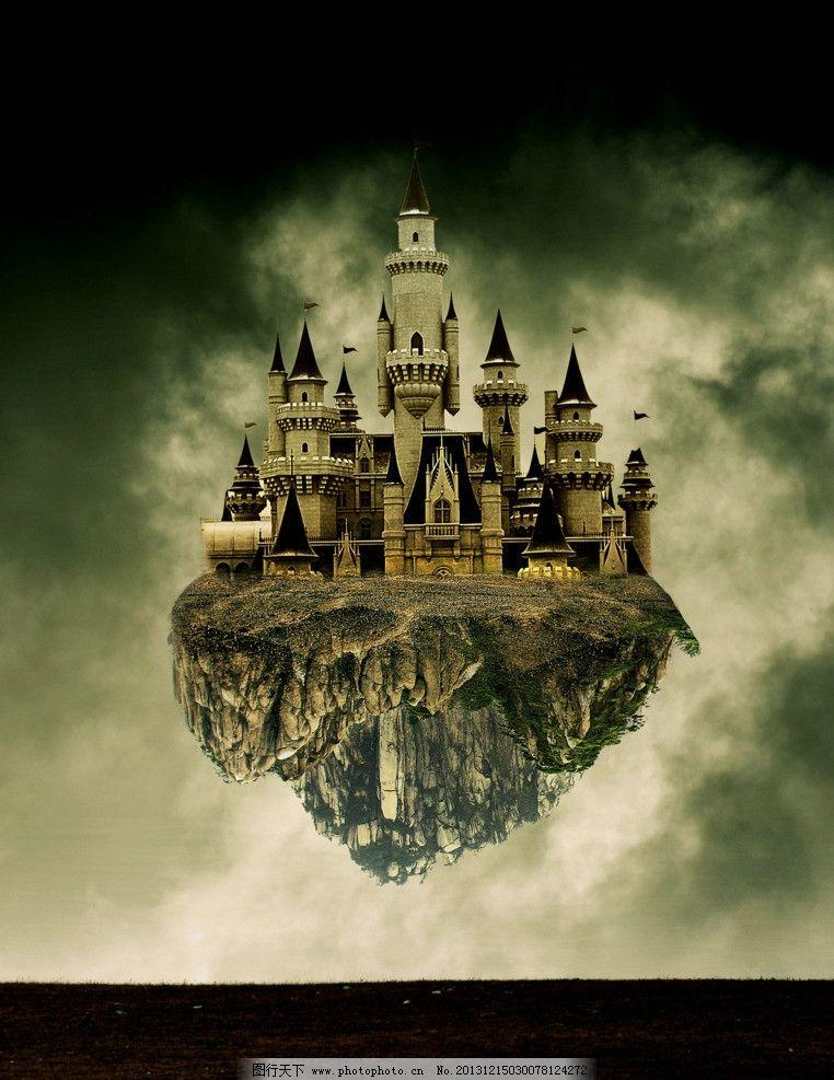 梦幻城堡 梦幻 创意 创新 背景 组图 城堡 电影 海报      海报设计