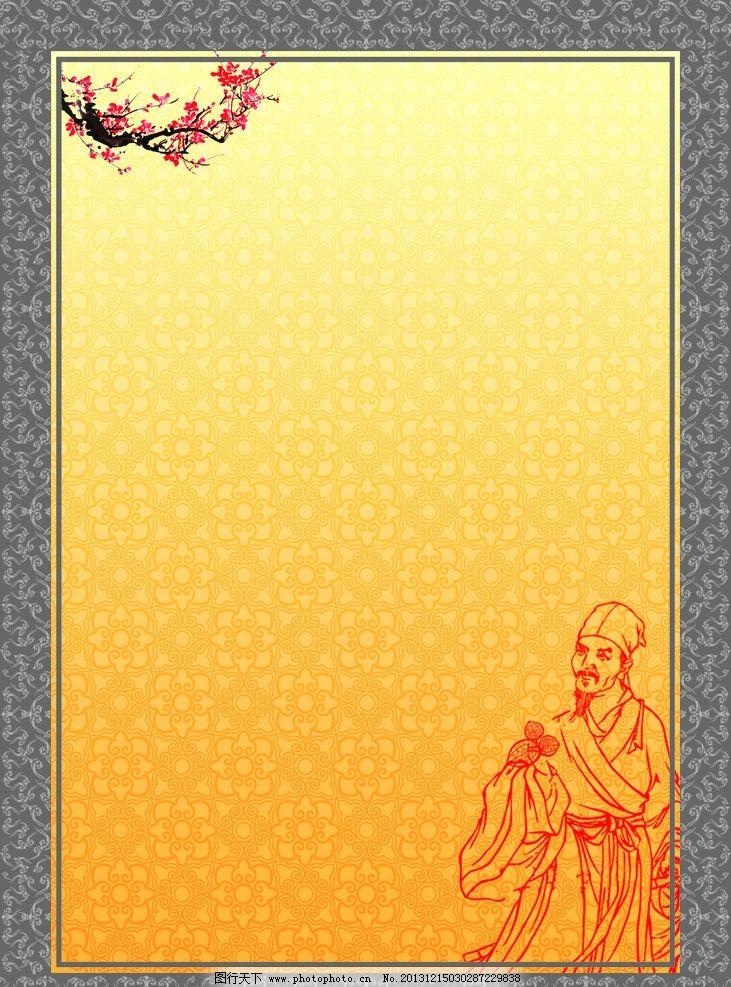 古典背景图片,背景底纹 中国风 黄色背景 淡雅 梅花