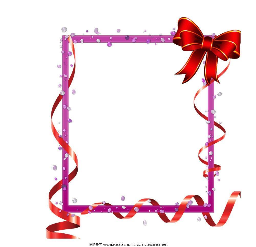 蝴蝶结边框图片