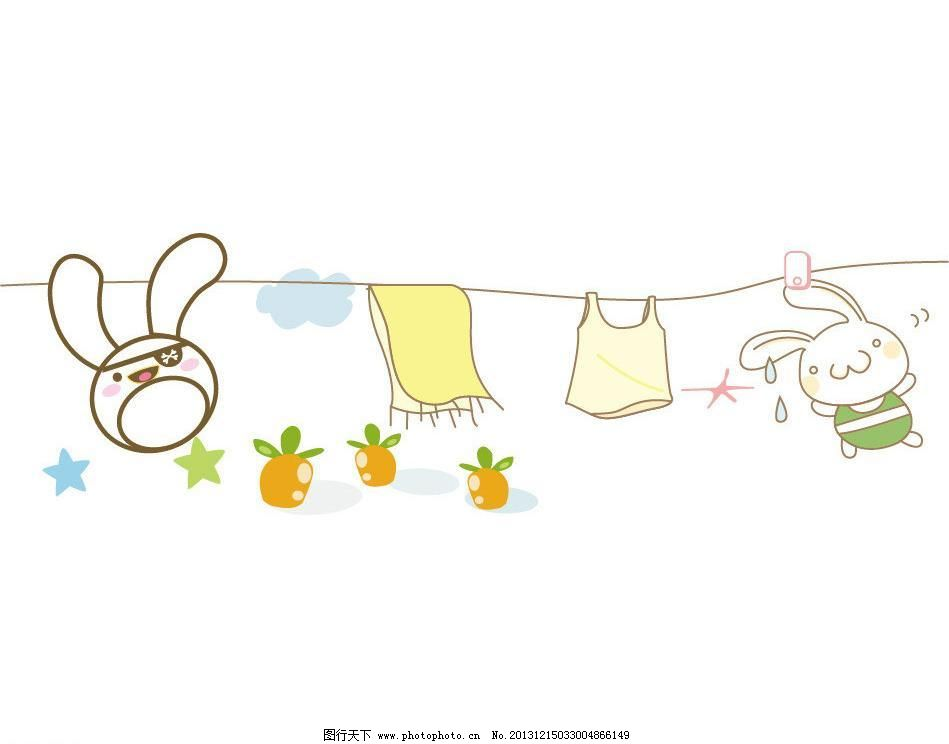 创意 创意插画 创意设计 儿童服装 儿童绘画 儿童印花 晒衣服矢量素材