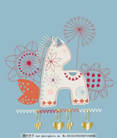 卡通插画 鲜花 花朵 字母印花 儿童印花 图案 图形设计 创意插画