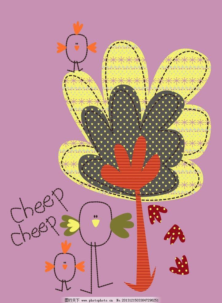 插画图片,树林 小鸟 小树 卡通 卡通插画 儿童印花-图