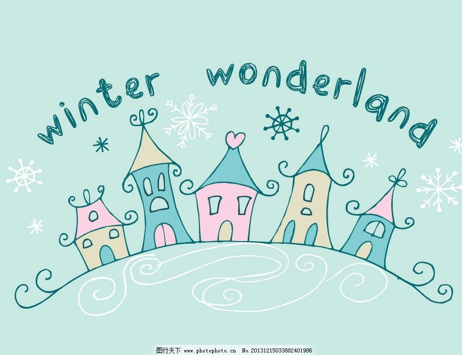 城堡 房子 屋子 卡通 卡通插画 儿童印花 图案 图形设计 创意插画
