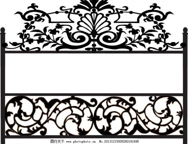 欧式铁艺花纹建筑 欧式
