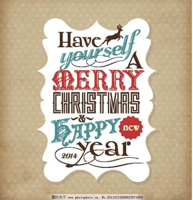 手写圣诞艺术字图片_手绘海报_海报设计_图行天下图库