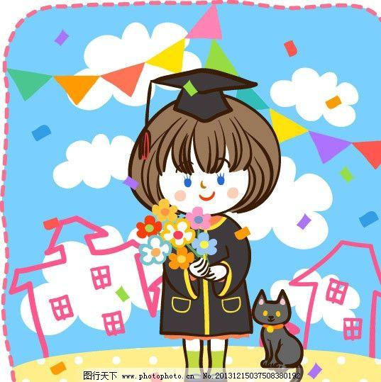 小博士 博士 博士帽 毕业 学生 同学 女孩 儿童 卡通 童趣 梦幻儿童
