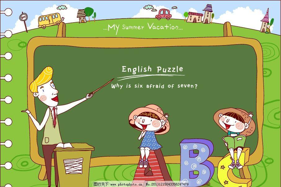 有什么问题尽管说英语_说的英语单词是什么 v118.com
