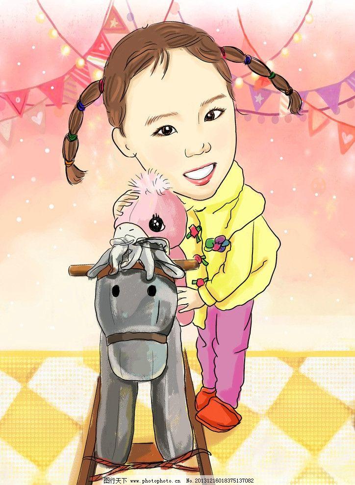 小朋友 女孩 裙子 木马 卡通 动漫人物 动漫动画 设计 300dpi jpg