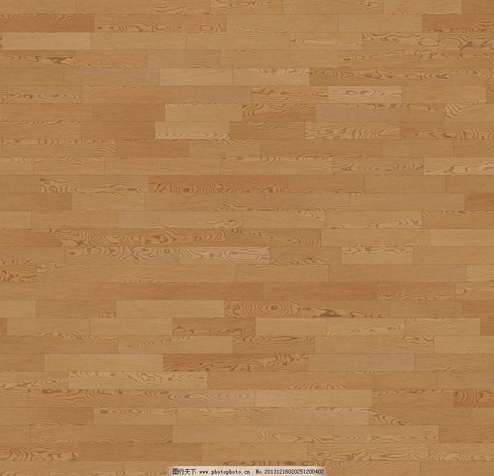 木地板贴图 材质贴图 木地板